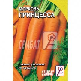 Морковь Принцесса  2г