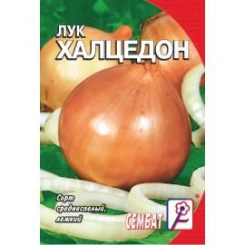 Лук репчатый Холцедон  0,5г