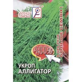 200 Укроп Аллигатор 6г.