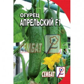 Огурец Апрельский F1  5шт