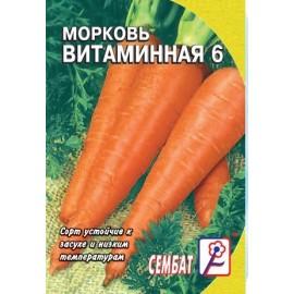 ХХХL Морковь Витаминная 6 10г