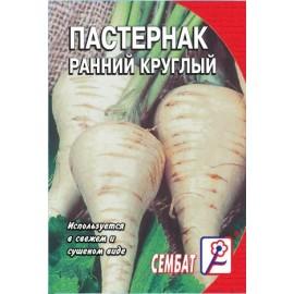 Пастернак  Ранний круглый 1г