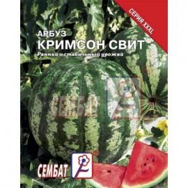 ХХХL Арбуз Кримсон Свит 6г