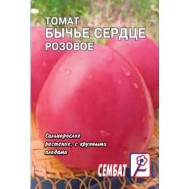 Томат Бычье сердце розовое...