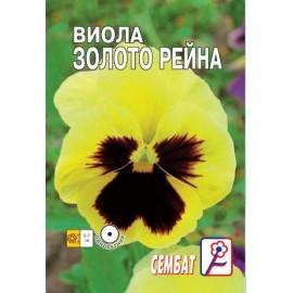 Виола Золото Рейна 0,05г