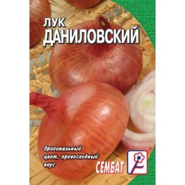 Лук репчатый Даниловский  0.3г