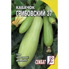Кабачок Грибовский 37 2г