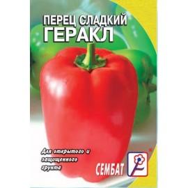 Перец сладкий Геракл  0.2г
