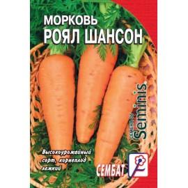 Морковь Роял Шансон   1г
