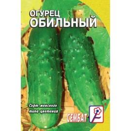 ХХХL Огурец Обильный 5г