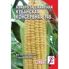 Кукуруза  Кубанская...