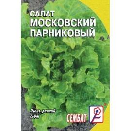 Салат Московский парниковый 1г