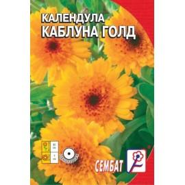 Календула Каблуна Голд 0,3г
