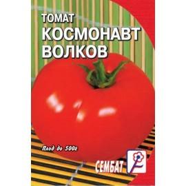 Томат Космонавт Волков 0,1г