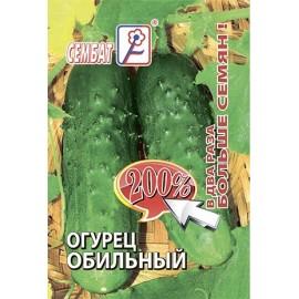 200 Огурец Обильный 1г.