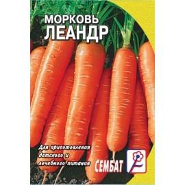 Морковь Леандр 3г