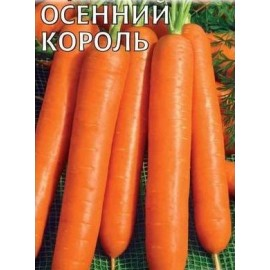 ХХХL Морковь Осенний король...