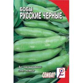Бобы Русские черные 3г