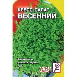 Кресс-салат  Весенний  1г