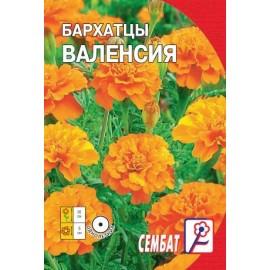 Бархатцы Валенсия (оранж) 0.2г