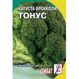 Капуста брокколи Тонус 0,5г