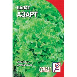 Салат Азарт 0,5г