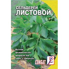 Сельдерей листовой Парус 1г