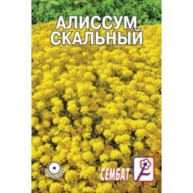 Алиссум  Скальный желтый 0.1г