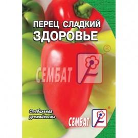 Перец сладкий Здоровье 0,2 г