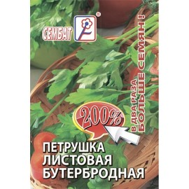 200 Петрушка Листовая...