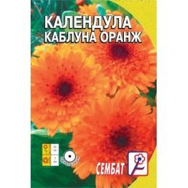Календула Каблуна Оранж 0,2г