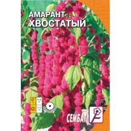 Амарант Хвостатый 0,5г.