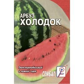 Арбуз Холодок 1г