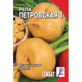 Репа Петровская   1г