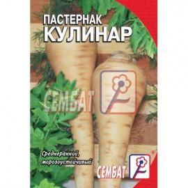 Пастернак  Кулинар 1г