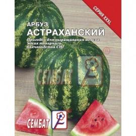 ХХХL Арбуз Астраханский 8г
