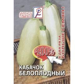 200 Кабачок Белоплодный 4г.
