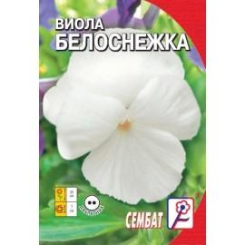 Виола Белоснежка 0,05г