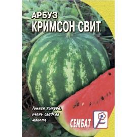 Арбуз Кримсон Свит 1г