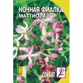 Маттиола Лиловая (ночая...