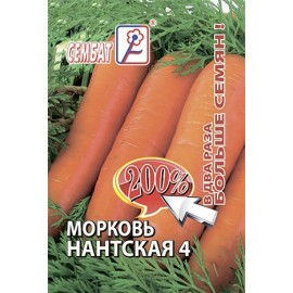 200 Морковь Нантская 4г.
