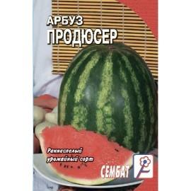 Арбуз Продюсер1г