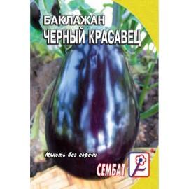 Баклажан Черный Красавец 0,5г