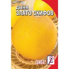 Дыня Злато Скифов  0,5г