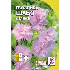Гвоздика Шабо смесь 0,1г