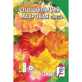 Эшшольция Махровая смесь 0,1г