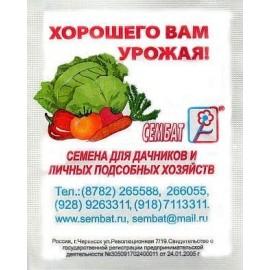 чб Горох Амброзия сахарный 7 г